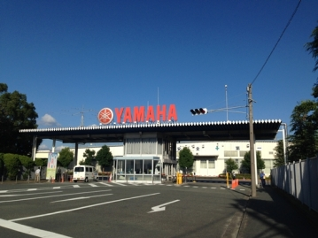 Yamaha Motor Company LTD Factory Iwata Japan